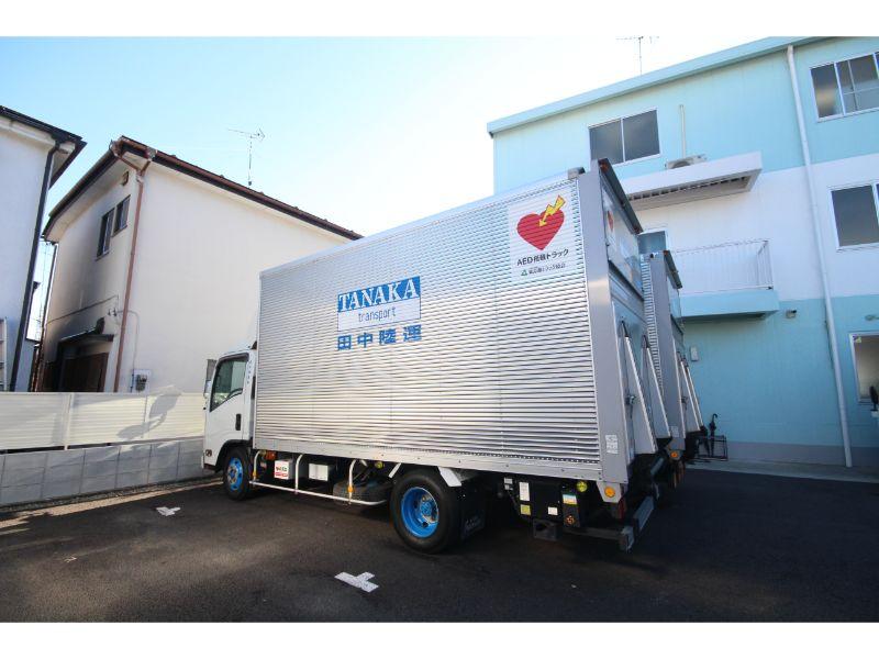 田中陸運株式会社《輸送ドライバー:家具》